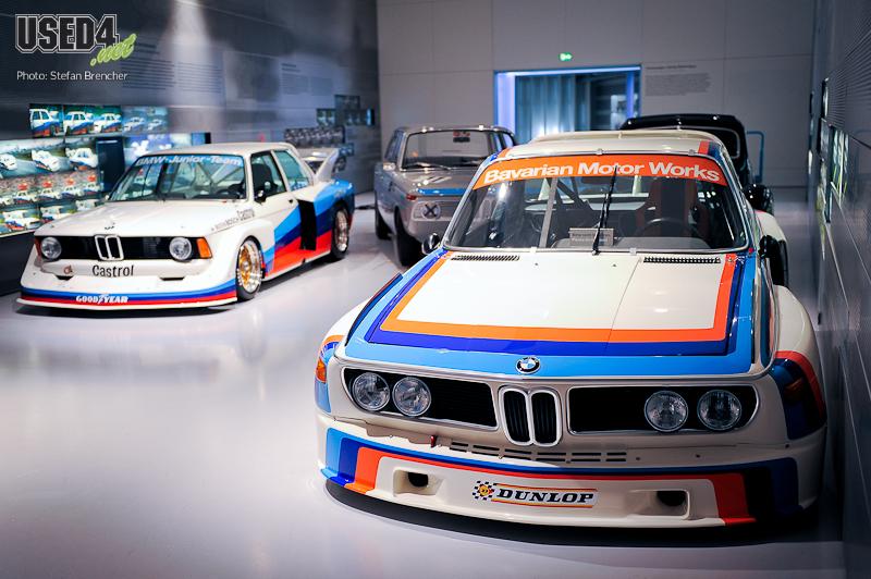 BMW Welt und Museum München