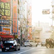 Japan und die Frage nach dem Warum